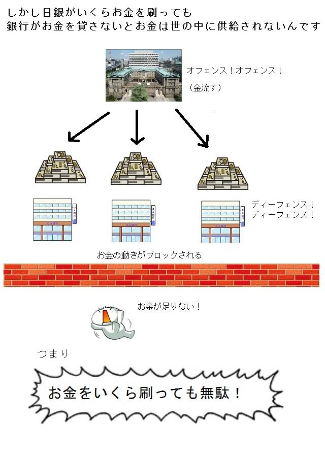 26_20120211081700.jpg