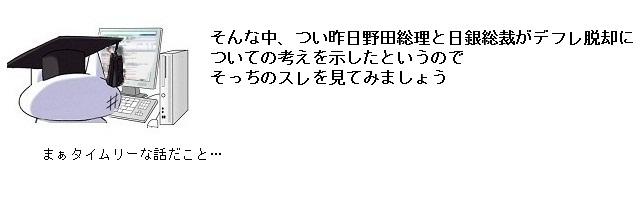 26_20120211084936.jpg