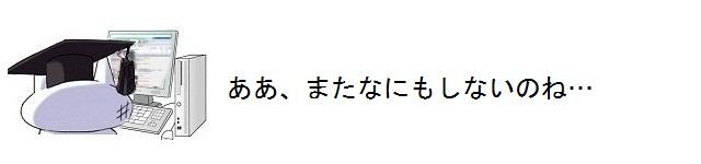 27_20120211091630.jpg