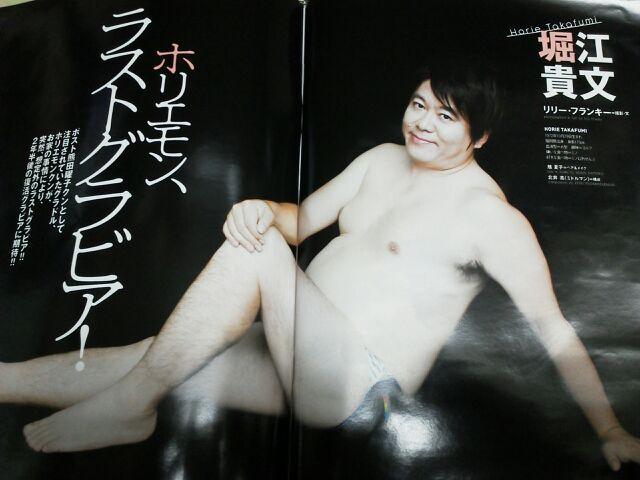 6_m.jpg