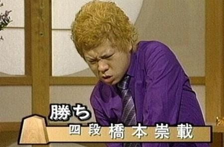 hashimoto_1.jpg