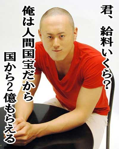 wwworg1909195.jpg