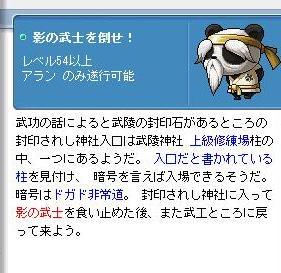 画像090122006