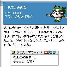 画像090122007