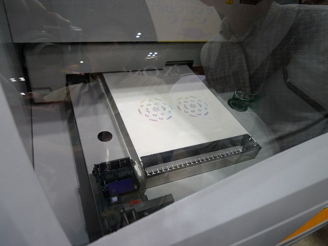 20100628