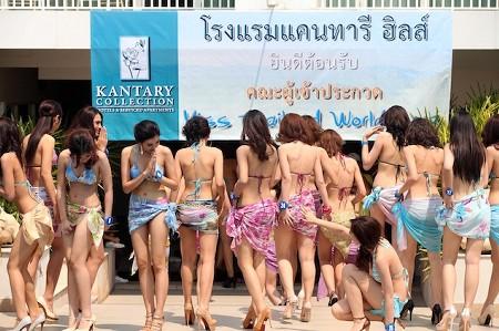 タイ ミス・タイランド2012 水着写真