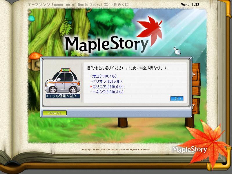 Maple100703_094256.jpg