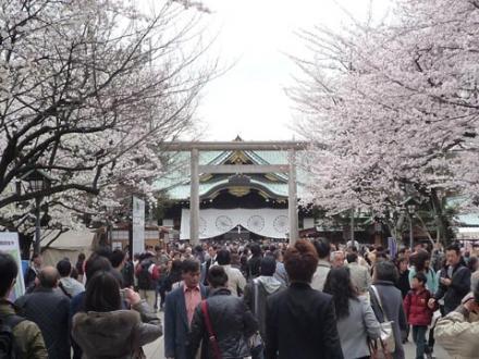 靖国神社⑩