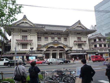歌舞伎座遠景②
