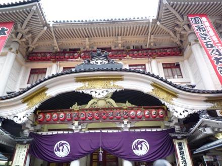 一昨年の歌舞伎座①