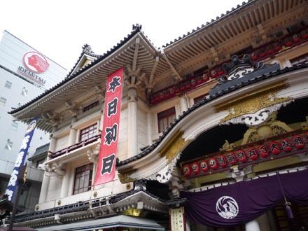一昨年の歌舞伎座②