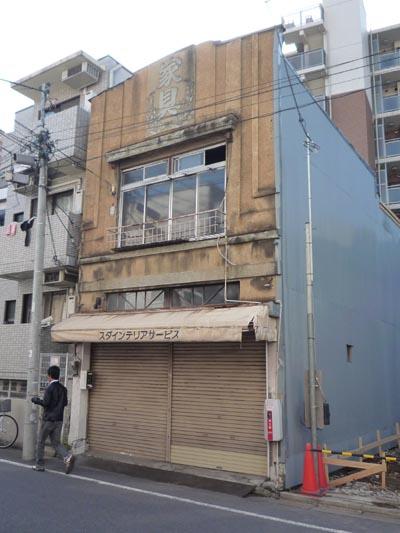 西早稲田家具①