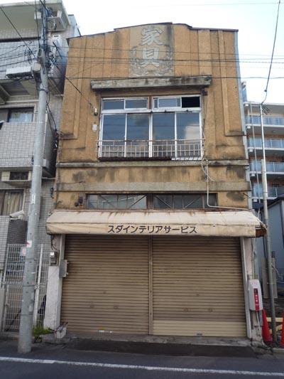 西早稲田家具②