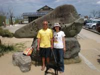 鳥取砂丘 1 2010/5/2~5/9