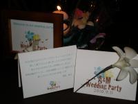 2010/9/11 山崎さん&みっちゃんの結婚披露宴 2