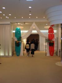2010/9/11 山崎さん&みっちゃんの結婚披露宴 6