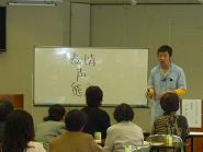2009.11.12 つどう1-1