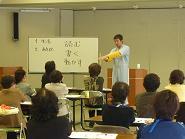 2009.11.12 つどう1-2