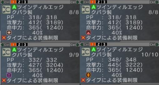 562.jpg