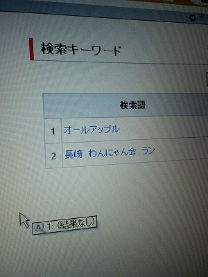 PAP_0089.jpg