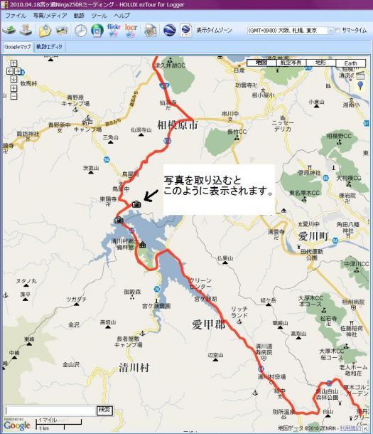 GPSロガー05