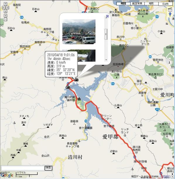 GPSロガー06