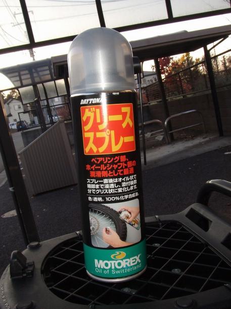 ヒヨコ対策01
