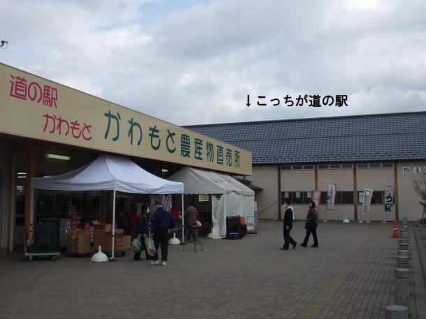 埼玉制覇02