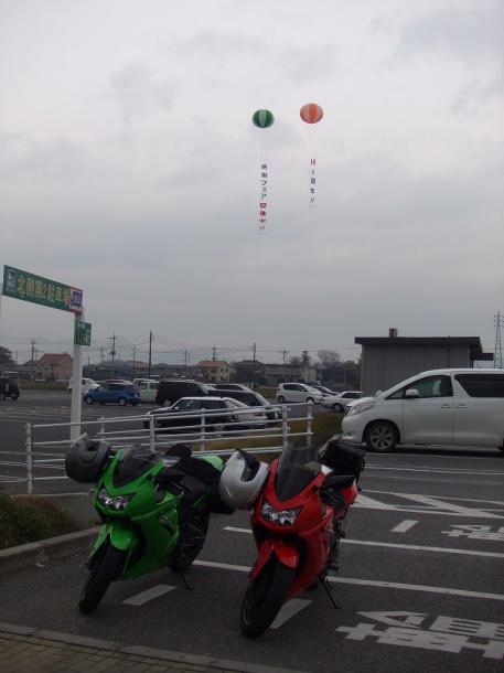 埼玉制覇08