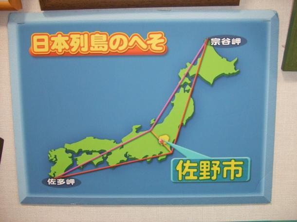埼玉制覇09