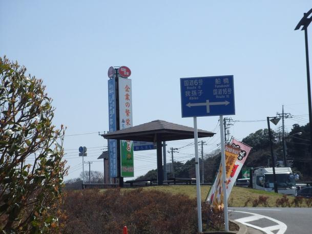 千葉の駅01