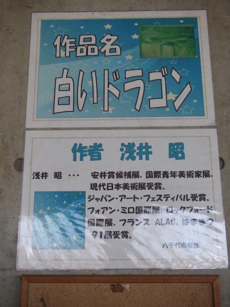 千葉の駅06
