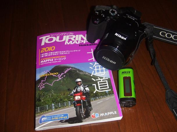 go to 北海道
