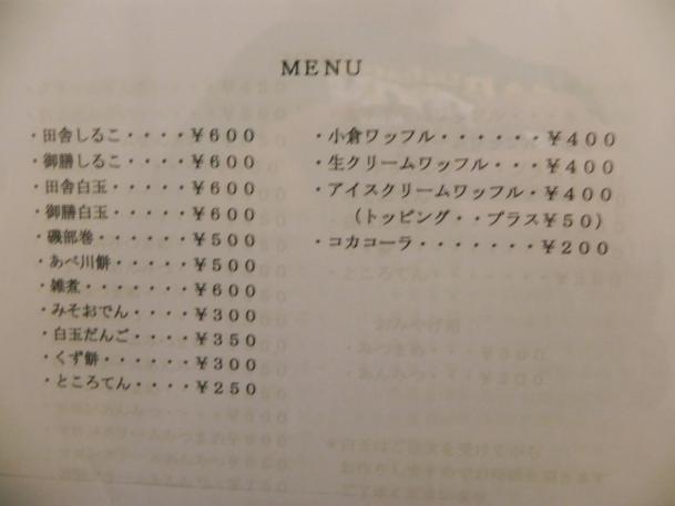 十紋字04