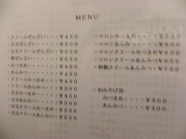 十紋字03