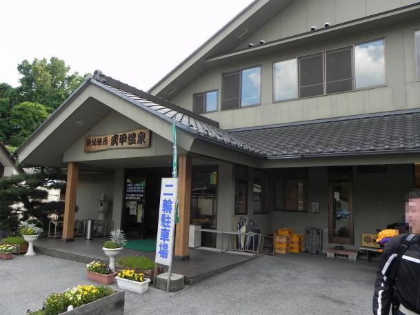白玉埼玉17