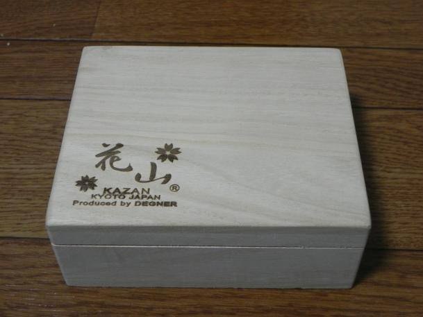 花山ロープ02