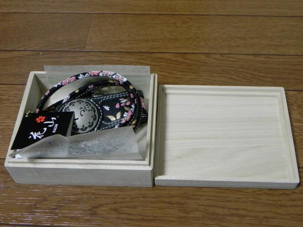 花山ロープ03