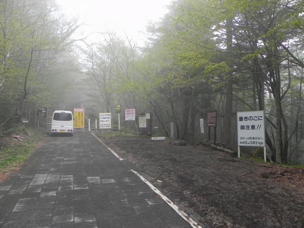 富士山霧14