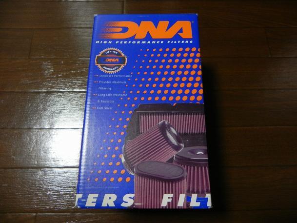 DNAモトフィルター