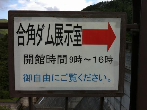 カキ氷ダムダム26