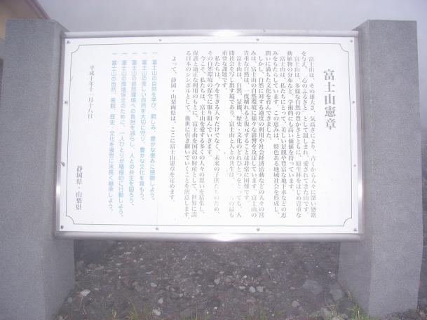 富士山霧29