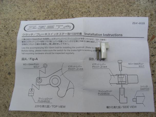 ZETA-4F07
