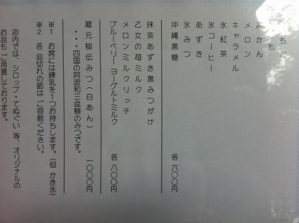 阿左美04