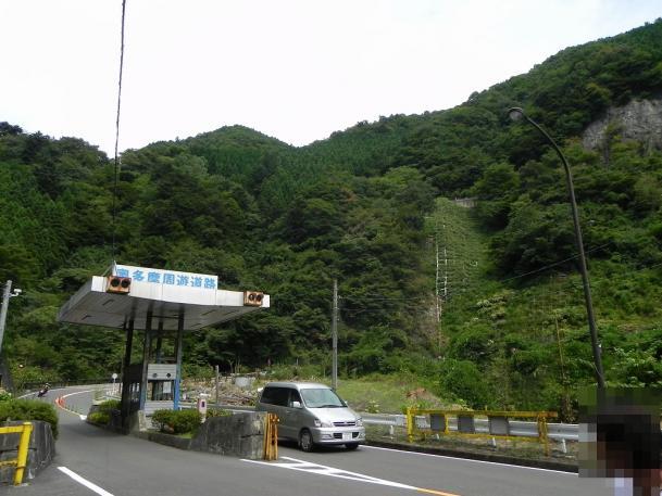 s-okutama_004.jpg