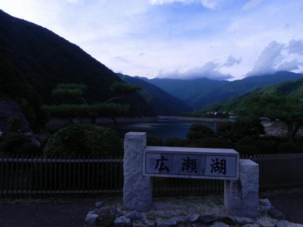 s-okutama_018.jpg