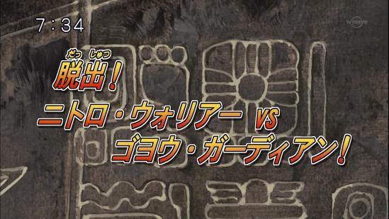 5Ds-title3.jpg