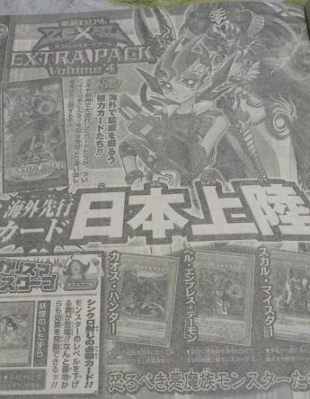 EXP4-joriku_436_561.jpg