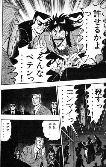 YGO-Kaijikora6_354_557.jpg