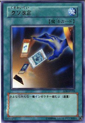 byby-pachimon12-3.jpg